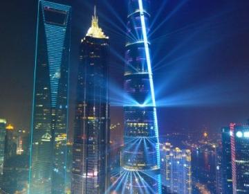 Proyecciones del mercado de la iluminación hasta el 2020
